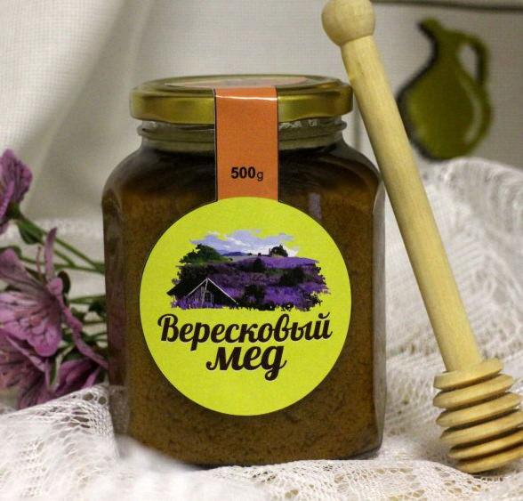 Вересковый мед 1