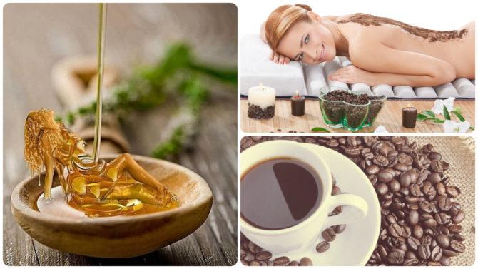 medovo-kofejnoe-obertyvanie-dlya-pohudeniya
