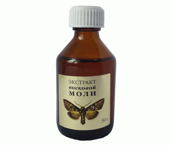 ekstrakt-voskovoj-moli