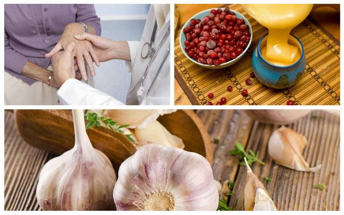 Клюква с чесноком и медом для суставов лечение остеоартроза тазобедренного сустава