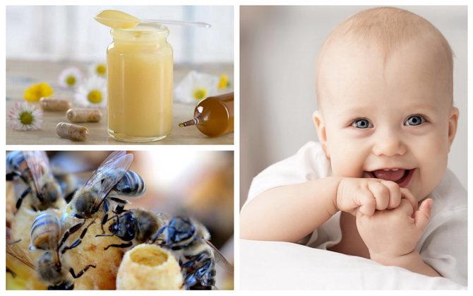 Маточное молочко для новорожденных